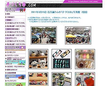 20110512_1.jpg