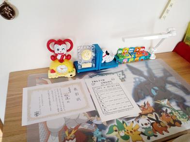 20110713_desk.jpg