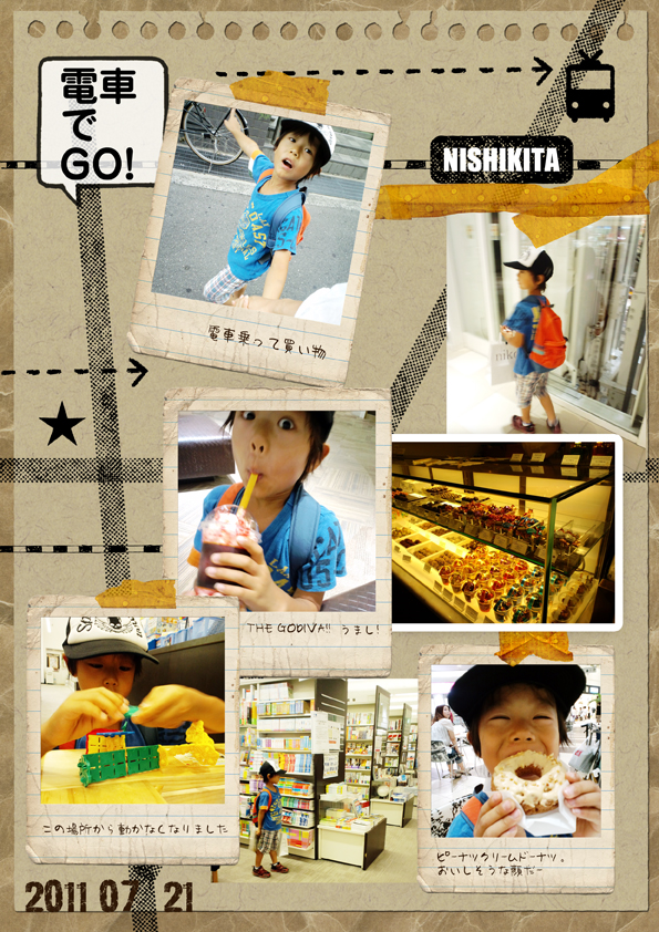 20110721_dai.jpg