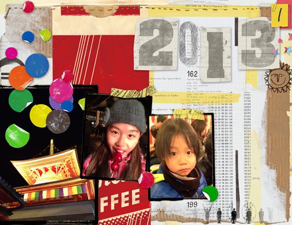 20130102_2.jpg