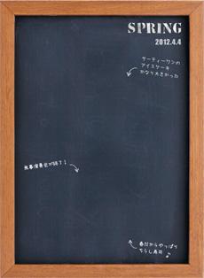 20130301_2.jpg