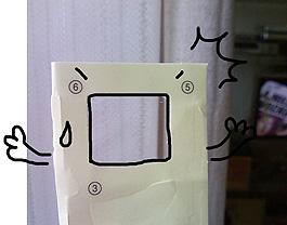 face09.jpg
