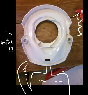face18.jpg