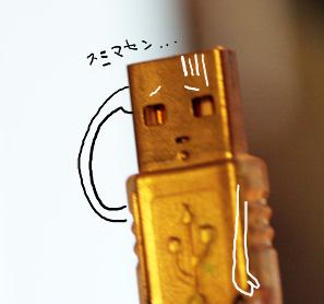 face34.jpg