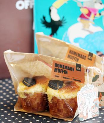 muffin.jpg