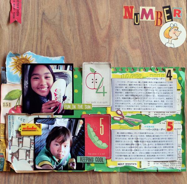 number_m.jpg